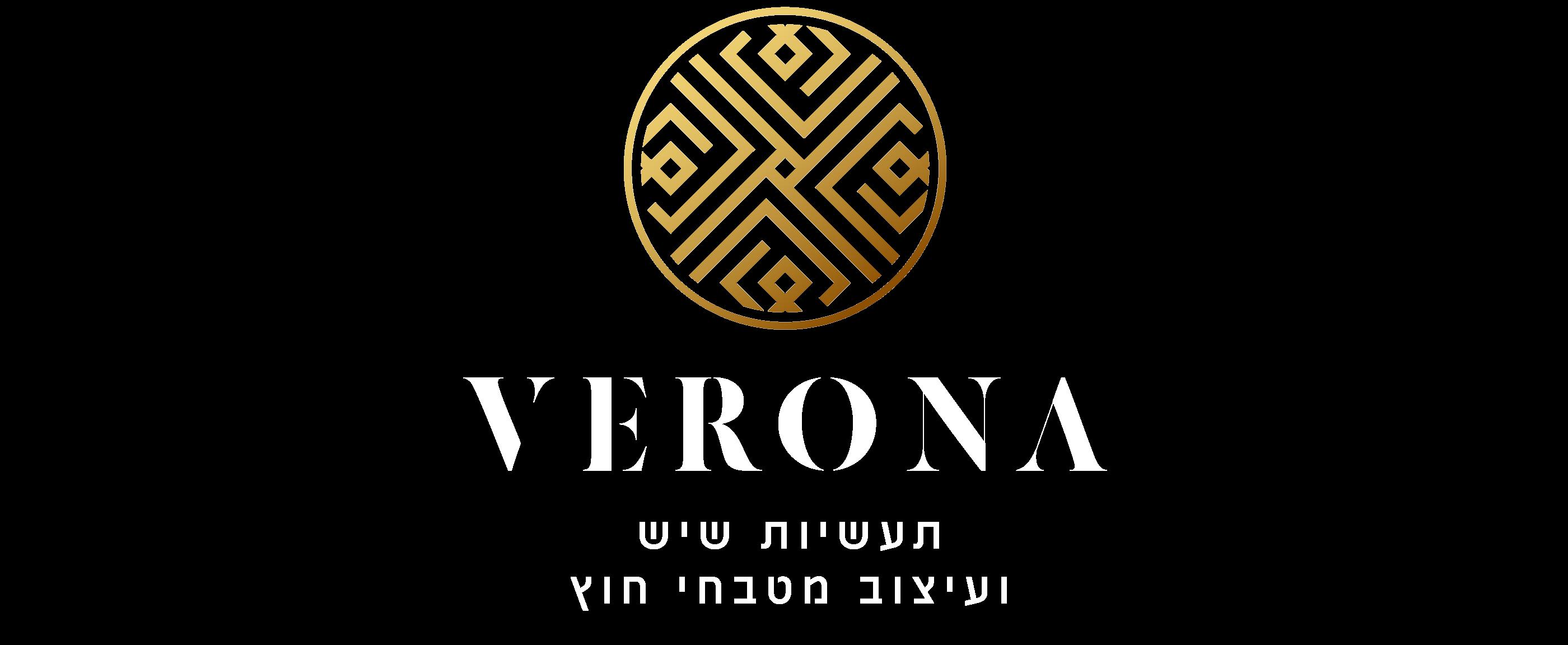 cropped-לוגו-תעשיות-שיש-ומטבחי-חוץ-1-1